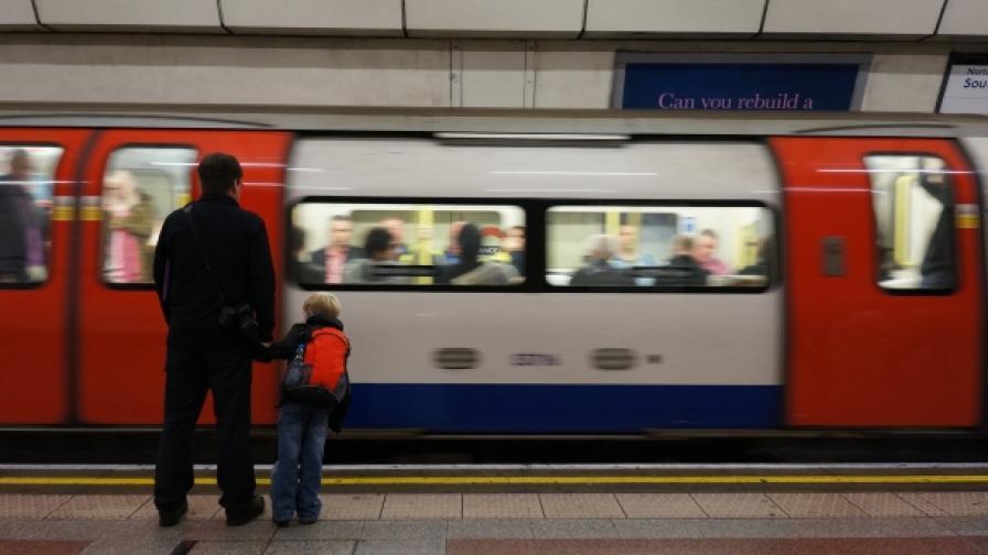Моментът, в който изпускате метрото, вече е запечатан завинаги