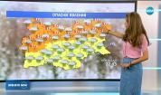 Прогноза за времето (21.03.2018 - централна емисия)