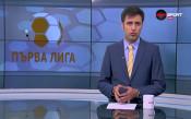 За уважението на терена и извън него в българския футбол