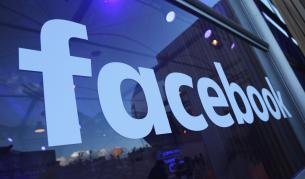Facebook отрече, че ще напуска Европа