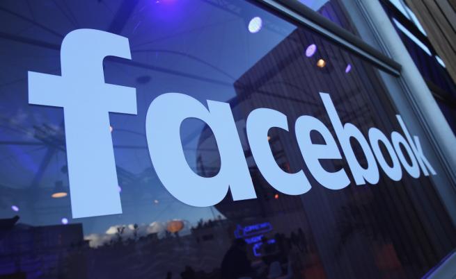 Правилата на Facebook няма да важат за политиците