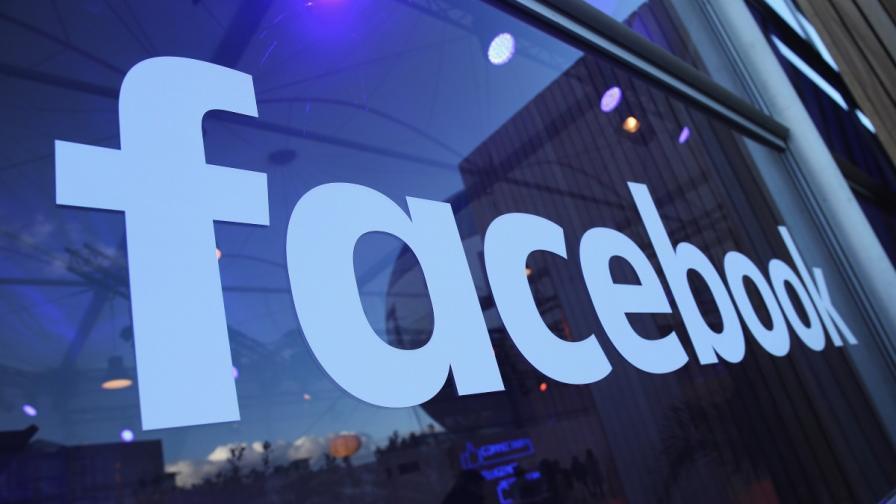 Как да си направим анимиран аватар във Facebook