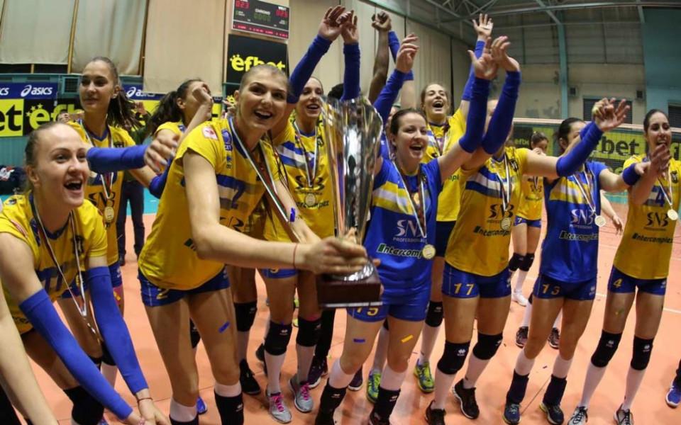 Марица Пловдив показва шампионската титла