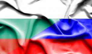 <p>Москва: България е епицентър на кампания срещу Русия</p>