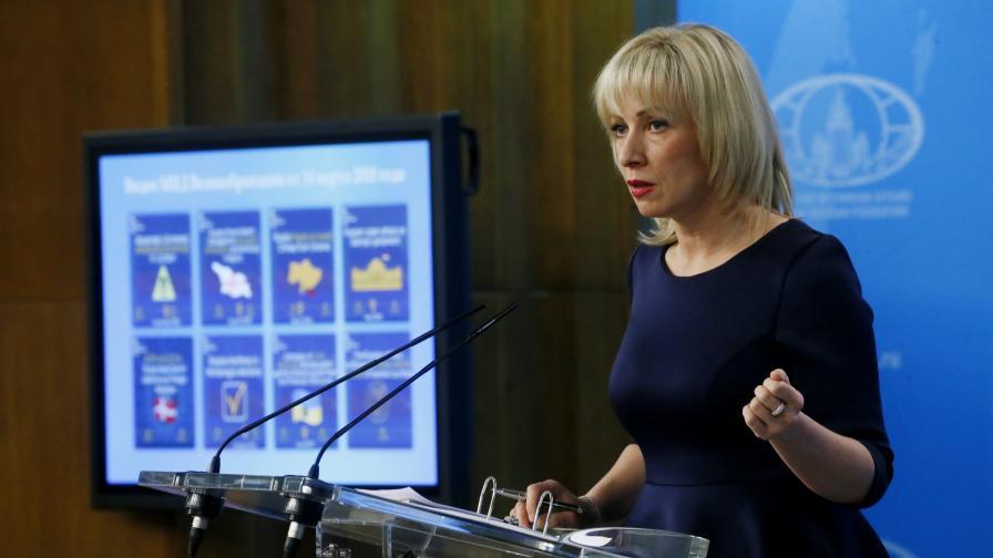 Руското МВнР: Ще отговорим реципрочно на България