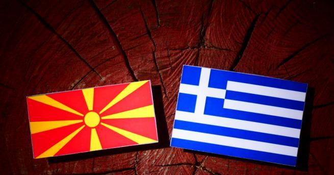 """Македонското издание """"Плюс Инфо"""" излезе със заглавието """"В Ню Йорк"""