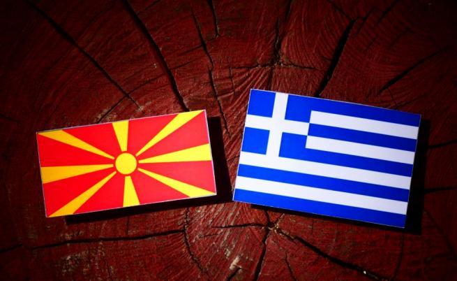 Македония Гърция знамена