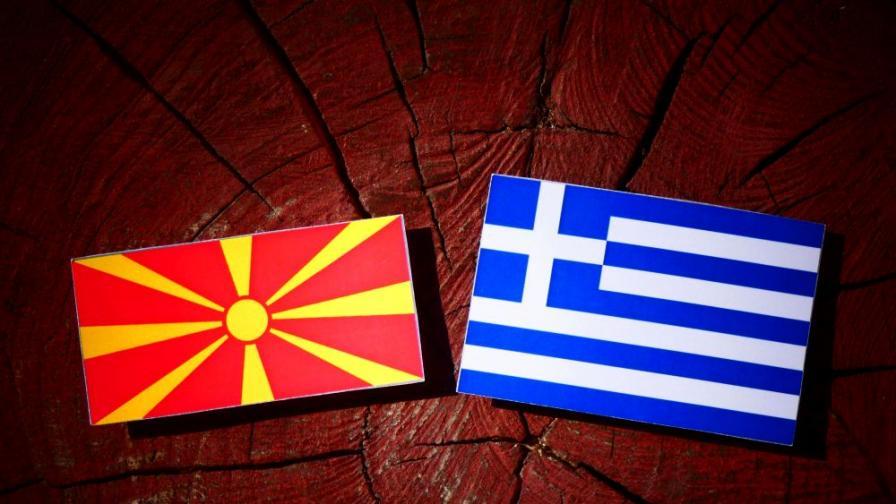 Македония: В Ню Йорк ще се проведе битката за името ни
