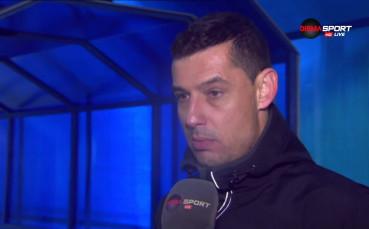 Томаш: На полувремето се сблъскаме с емоции от фактори, които не зависят от нас