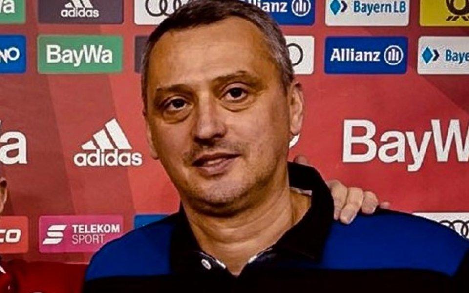 Отново специалист от Балканите начело на баскетболния Байерн