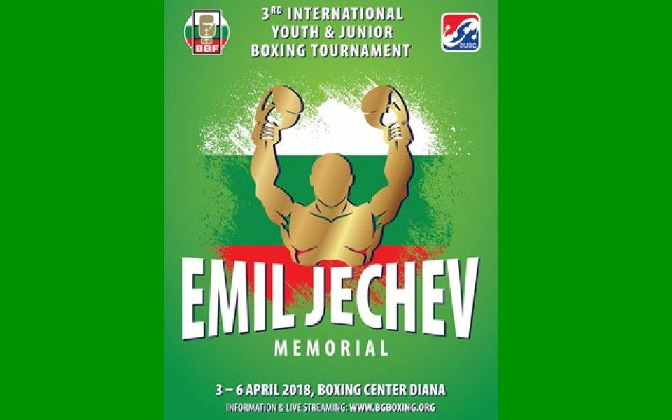 9 юноши ще боксират за титлите на Мемориал