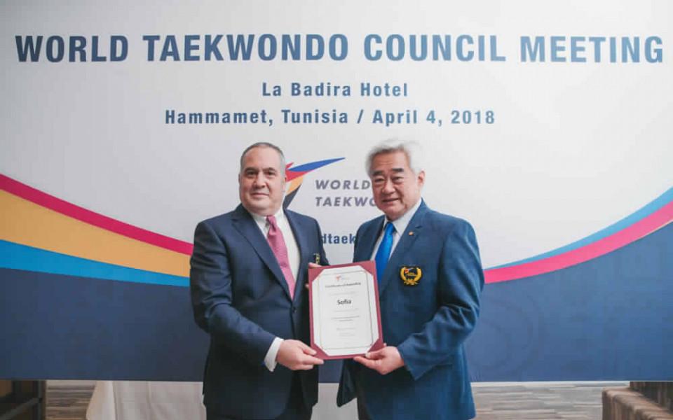 София е домакин на Световно по таекуондо през 2020 г.