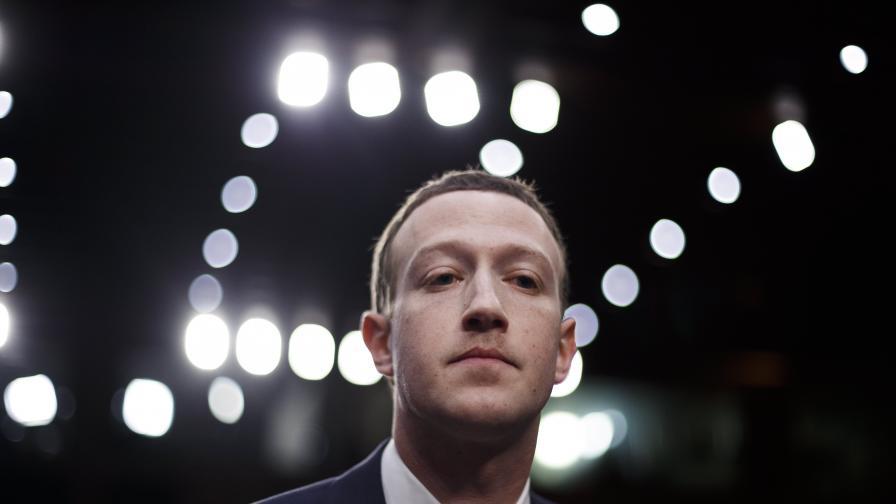 ЕС проверява Facebook заради криптовалутата Libra