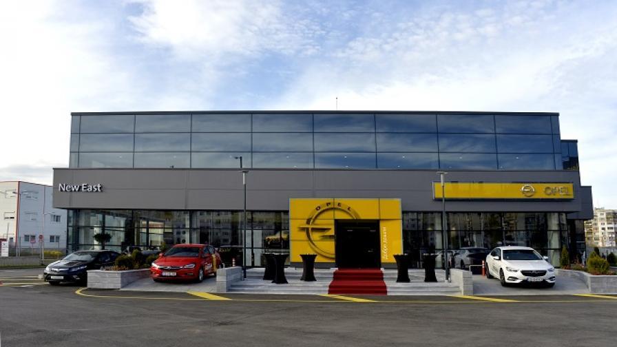 Четвърти дилър и нов шоурум за Opel в София