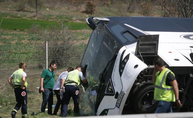 """Огледът на колата, блъснала автобуса на """"Тракия"""" - извършен за 10 минути"""