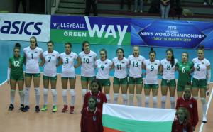 България на полуфинал на Европейското до 17 години
