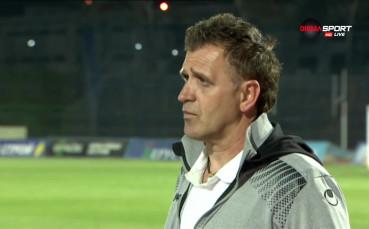 Акрапович: Трябва да сме готови за решителните мачове