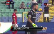 Спасяване на Божидар Митрев срещу ЦСКА