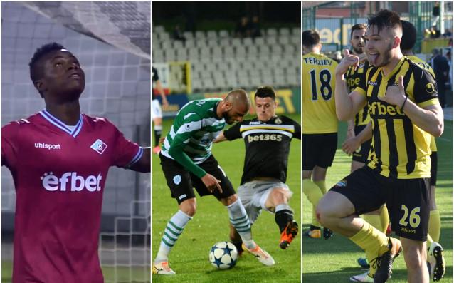 Официално 31-ия кръг на Първа лига приключи снощи с двубоя