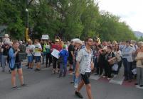 Протест в