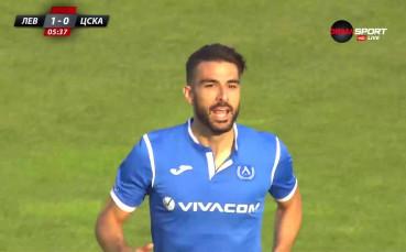 Левски - ЦСКА 1:0 /първо полувреме/