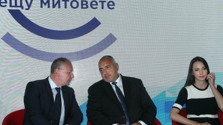 Борисов: Убеден съм, до година тръгваме към еврото