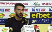 Жорди Гомес: Нещата тръгнаха нагоре след победата над ЦСКА