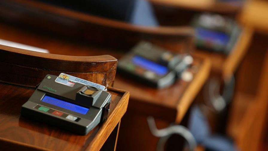 Парламентът реши - от 23.00 до 8.00 часа без силен шум