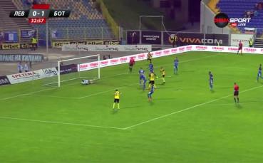 Левски - Ботев Пд 0:2 /първо полувреме/