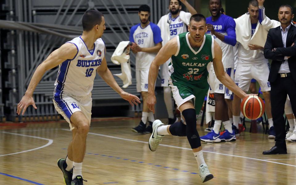 Инфарктна победа за Балкан срещу Академик в Пловдив