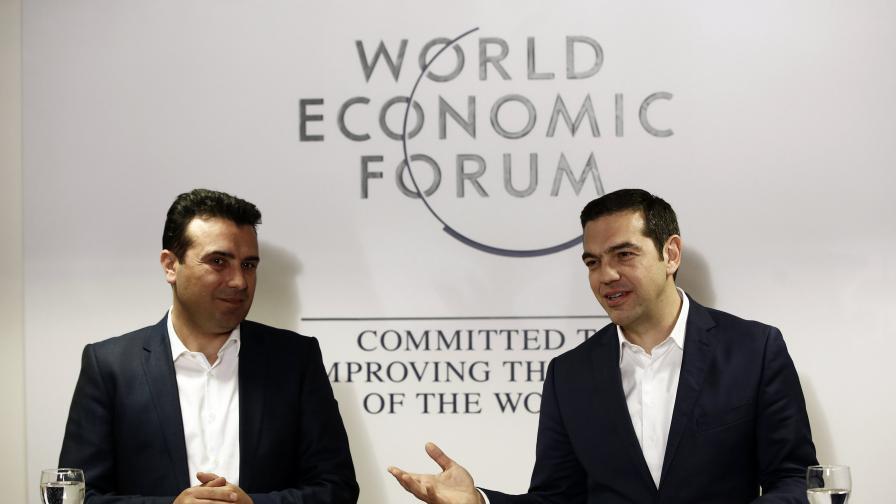 Заев и Ципрас ще се срещнат в София, ще се разберат ли за името