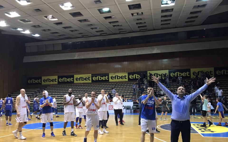 Левски със специална организация от залата до стадиона в сряда