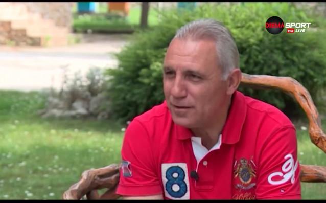 """Христо Стоичков даде магистрално интервю за предаването """"Домът на футбола"""""""