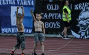 Глобяват родителите на децата с нацистки символи на Левски - Славия