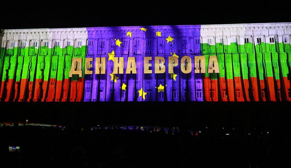 - С 3D mapping на фасадата на МС , столичани отбелязаха Деня на Европа