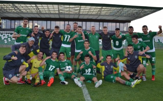 Лудогорец U19<strong> източник: ludogorets.com</strong>