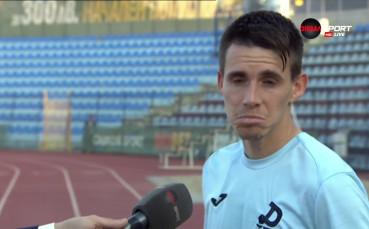 Героят на Дунав: Искам да вкарвам всеки мач, но не се получава