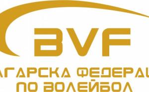 От БФВ също се обявиха против рестрикциите на лотарийните игри