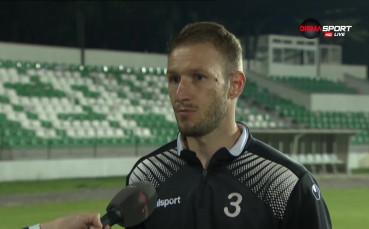 Локомотив Пловдив преподписа с Димитър Везалов