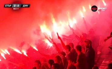 Фенското шоу на стадион