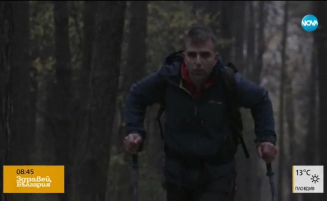 Филм за Боян Петров описва живота и търсенето му в Хималаите