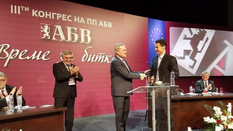 ПП АБВ с нов лидер