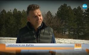 Oт Княжево до Копитото – поход в памет на Боян Петров