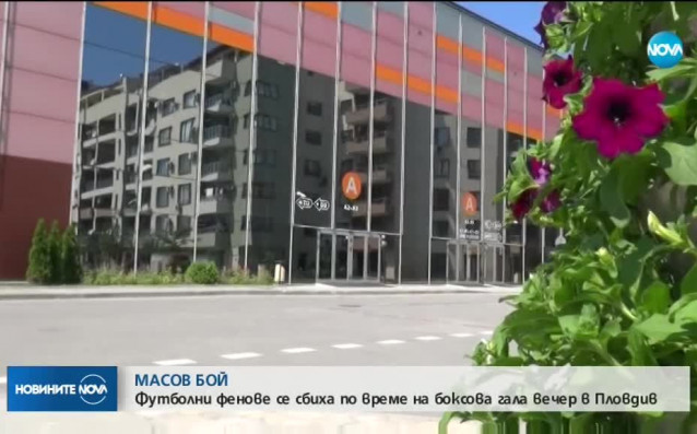 Футболни фенове се биха в Пловдив, има пострадали полицаи