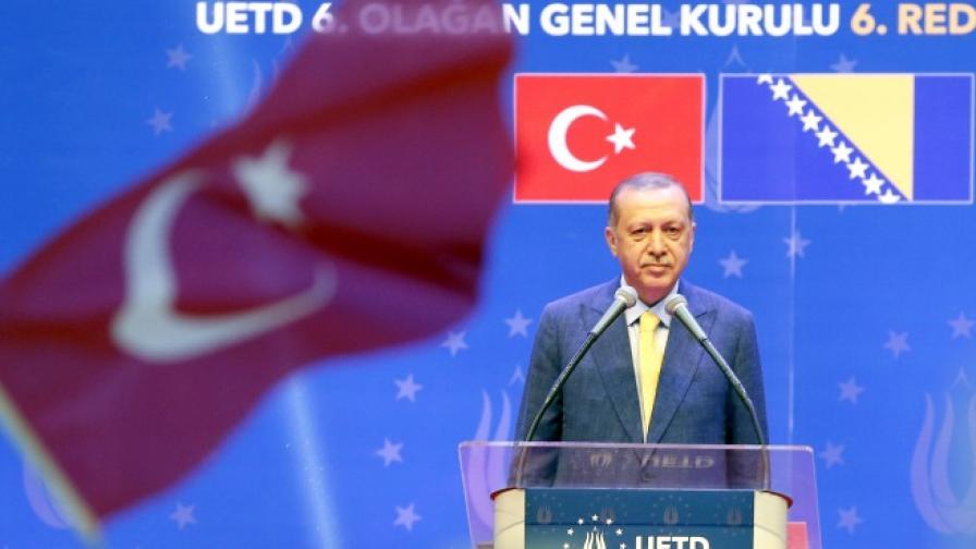 Посланието на Ердоган от Босна