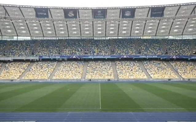 """Стадион """"Олимпийски"""" в Киев е готов да посрещне около 50"""