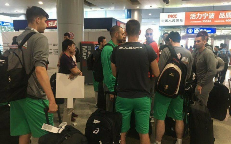 Волейболистите пристигнаха в Китай след 15 часа път