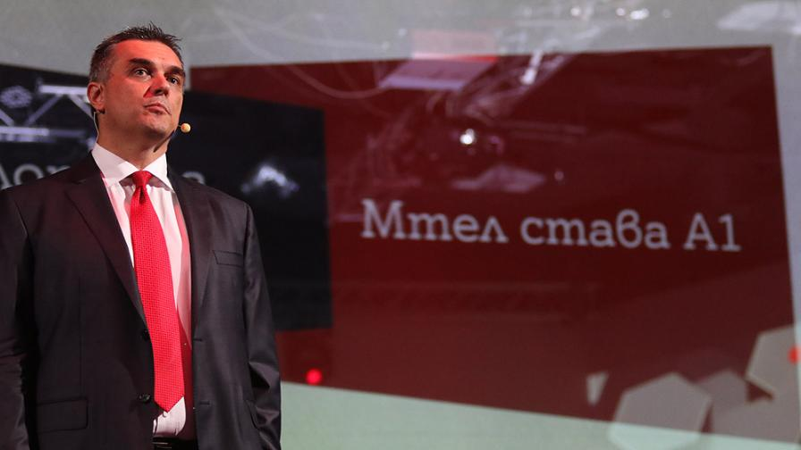 """Александър Димитров, изпълнителен директор на """"А1 България"""""""