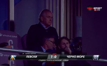 Хладнокръвен Спас Русев след гола на Обертан