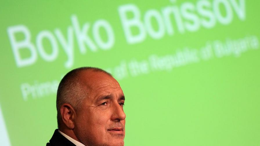 Напрежение: Борисов отказа среща с Георге Иванов